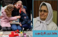 Women victims of terrorism as messengers of peace