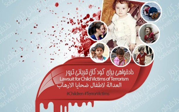 Lawsuit for Child Victims of Terrorism