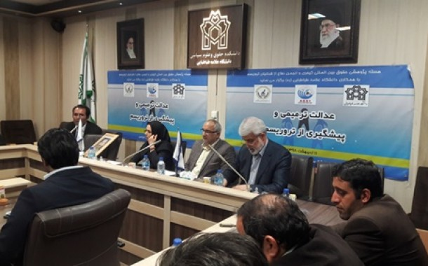 Experts Pointed Out in Restorative Justice and Prevention of Terrorism Meeting:Process of Restorative Justice Targets the Roots of Terrorism and Prevents the Recurrence of Terrorist Crimes.
