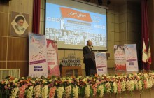 Fourth conference of the Examples of Patience – August 2019 – Urmia- West Azerbaijan