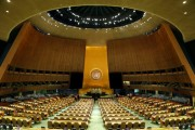 Multilateralism and reform of UN on the table of 74th UN General Assembly dialogues