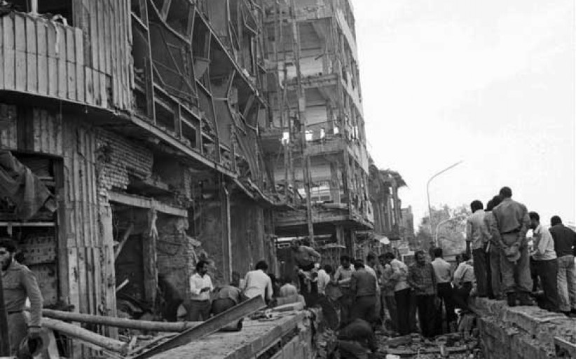 Crime of Saddam And Monafeqin Tehran 1982 – 714 Martyr and wounded