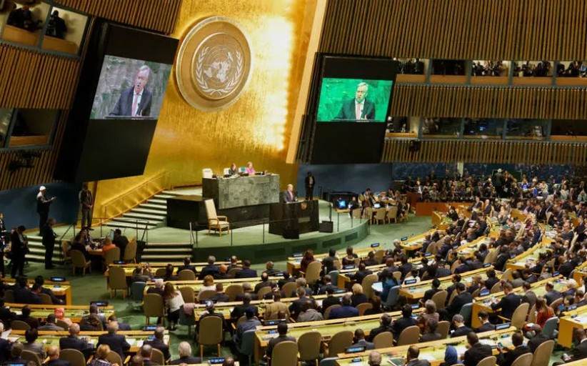 United Nation's resolution in strengthening of multilateralism