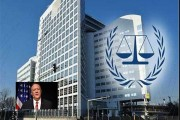 Bensouda: Palestine case will be conducted with utmost professionalism, independence and objectivity