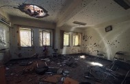22 killed and more than 30 injured – Crime of ISIS – Kabul University (Afghanistan) – November 2020