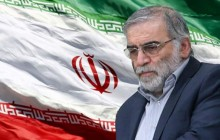 Statement of the Association for the Defending Victims of Terrorism in Condemnation of Assassination of Dr. Mohsen Fakhrizadeh