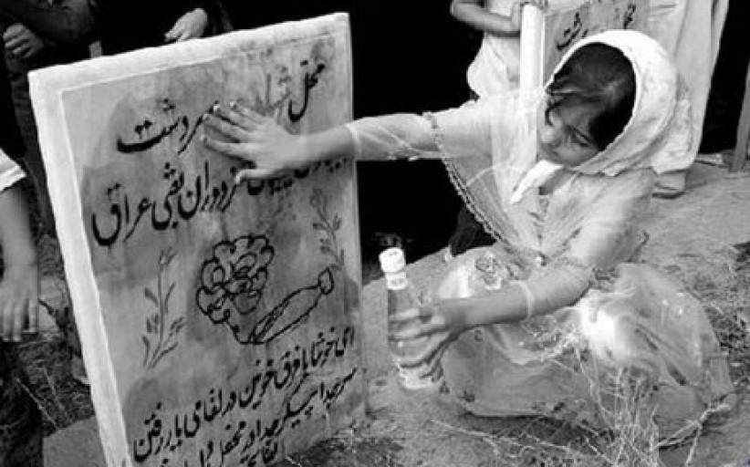 Chemical attack on Sardasht - 1987 - Saddam's Crime