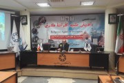 Expert meeting on religions against extremism was held : Religions have nothing to do with extremism
