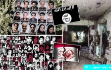ISIS crime - Islamic Assembly - Tehran - 2017