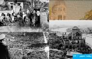 First Atomic Bombing Crime - Japan 1945