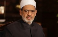 Al-Azhar Voices Solidarity with Iraq in Fight against Terrorism