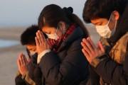 Japanese Church launches