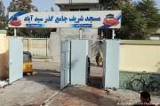Afghanistan: UN chief condemns 'horrific' attack at Kunduz mosque