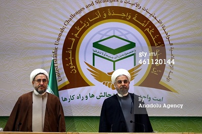 the Islamic Unity Conference