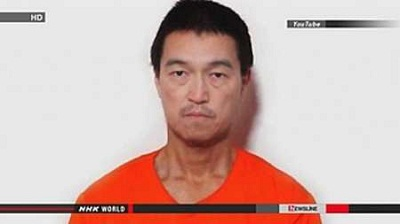 ISIS: Japanese hostage beheaded