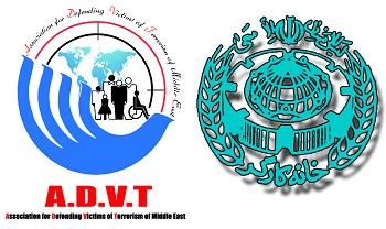 Joint Statement of the Association for Defending Victims of Terrorism and Worker House of Iran on the Occasion of International Workers Day