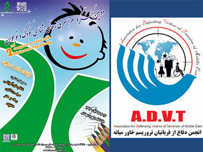 Rights of Child Victims of Terrorism Need Community Building