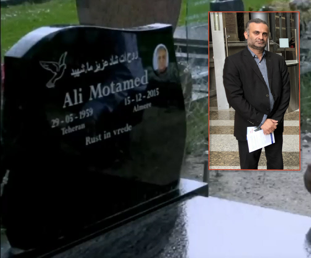 Son of the Martyr of Hafte Tir bombing catastrophe at the grave of Ali Motamed said: This Grave is an example of terrorism's use of asylum