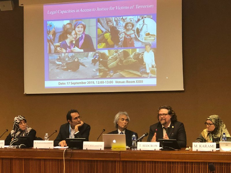 "Side event of ""legal capacities in access to justice for victims of terrorism"" held in Geneva"