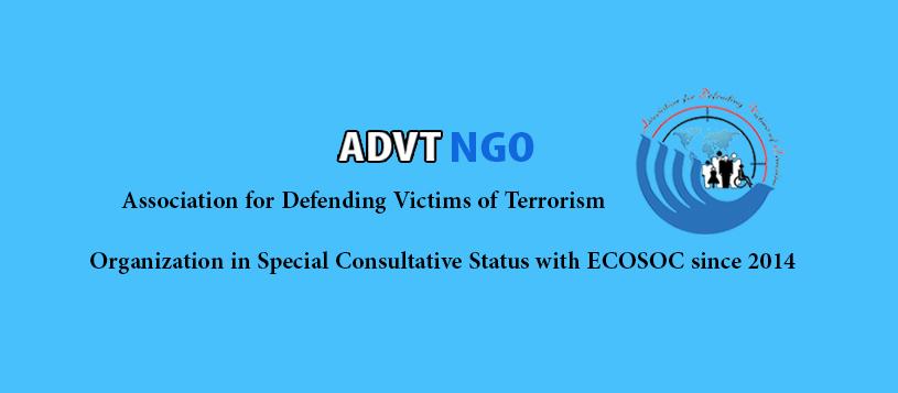 ADVT's statement entitled: