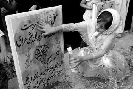 Request for the trial of the leading perpetrators of the catastrophe of Saddam's chemical attack on the city of Sardasht