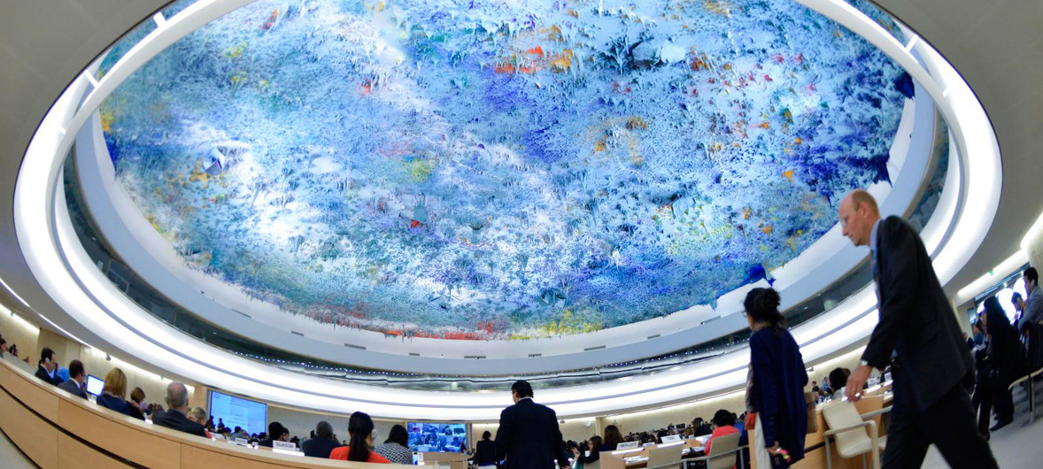 46th session of Human Rights Council started in Geneva