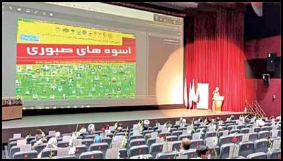 Sixth Examples of Patience conference was held in Kurdistan of Iran